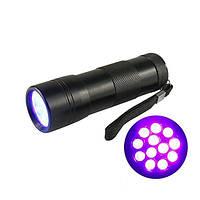 LED фонарик для сушки ногтей Hyacinth, черный, работает от трех батареек, лампа для наращивания ногтей, лампа для маникюра, ультрафиолетовая лампа