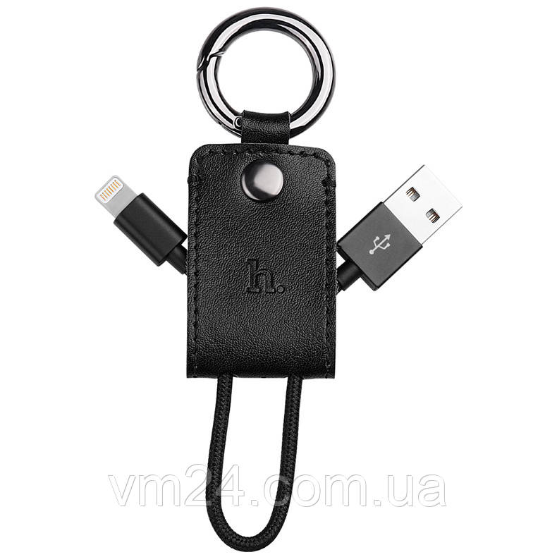 USB кабель  iPhone 5/5S/6/6,7 Lightning Hoco Key