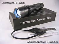 Электрошокер Шерхан 1101 POLICE оригинал, тактичский фонарь, шокер, электрошокер