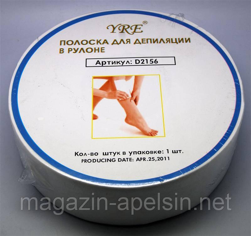 """Бумага - лента для депиляции YRE BD-01 в рулоне, восковые полоски, депиляция восковыми полосками, бумага - лента для удаления волос, воск для - интернет-магазин """"Апельсин"""" в Одессе"""