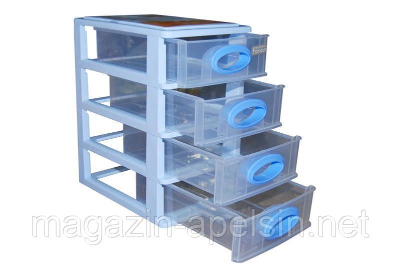 """Средний контейнер бокс для маникюрных принадлежностей Сhicory, на 4 секции, голубой, чемоданы для мастеров, кейсы для мастеров маникюра, все для - интернет-магазин """"Апельсин"""" в Одессе"""