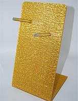 Подставка для фена Сomb PP-09 золотая и серебряная, пластиковая, Подставка для фена