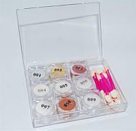 Набор зеркальной втирки YRE NZV-00, цена за 9 шт с апликатором, Зеркальная втирка для ногтей, зеркальная втирка в наборе, втирка в банке