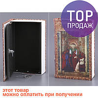 КНИГА СЕЙФ ЦЕРКОВЬ, 24х17х6 СМ / Книга тайник