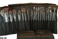 Набор для макияжа YRE VN-10 (19 кистей), кисть визажная, кисть для визажа, кисть для нанесения макияжа, макияжная кисть, набор кисточек макияжных