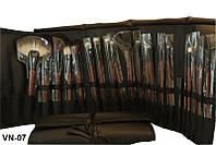 Набор для макияжа YRE VN-07 (21 кисть), кисть визажная, кисть для визажа, кисть для нанесения макияжа, макияжная кисть, набор кисточек макияжных