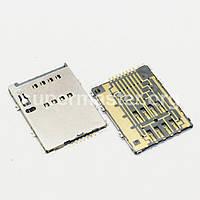 Разъем гнездо sim сим карты Samsung P6800 W999 P7500 P7100