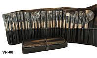 Набор для макияжа YRE VN-08 (24 кисти), кисть визажная, кисть для визажа, кисть для нанесения макияжа, макияжная кисть, набор кисточек макияжных