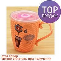 Чашка заварочная Цветок с таймером / оригинальные подарки