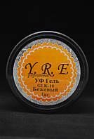 УФ Гель для наращивания ногтей YRE GLK-10,  Бежевый, объем 1000 мл, УФ гель YRE, Цветной гель для ногтей, Гель для наращивания
