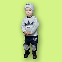 Костюм на мальчика Адидас (джемпер, штаны, шапочка)