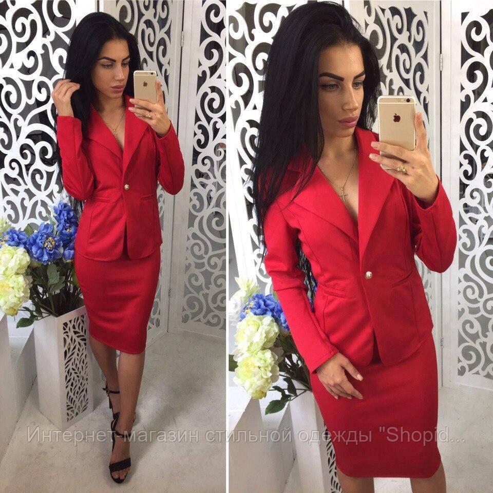 49b78b619359 Женский деловой костюм  пиджак + юбка (расцветки  продажа, цена в ...