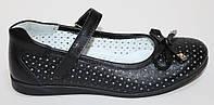 """Туфли для девочек ТМ""""Happy Walk"""", р. -"""