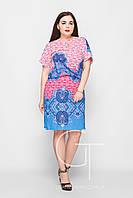 Платье 25725 (Фуксия)