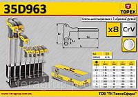 Ключи шестигранные с Т-образной ручкой 8шт,  TOPEX  35D963