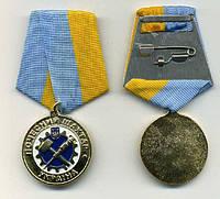 Медаль *Почесний шахтар* с документом