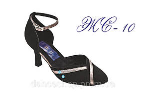 Женский стандарт (обувь танцевальная с раздельной пяткой)