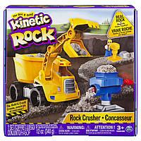 Набор для детского творчества - KINETIC ROCK CRUSHER (серый гравий, 340 г, самосвал, аксессуары)