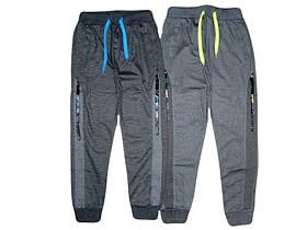Спортивные брюки для мальчика оптом, Sincere, размеры 134-164  арт. LL-2051