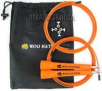 Скакалка скоростная WOD Nation (оранжевый)