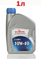Моторное масло Temol 10w40 Extra 1л
