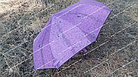 Зонт качественный От дождя купить