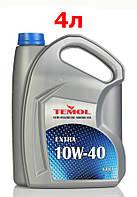 Моторное масло Temol 10w40 Extra 4л