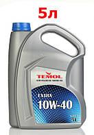 Моторное масло Temol 10w40 Extra 5л