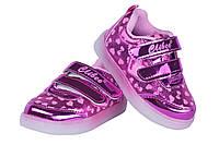 Детские кроссовки c LED-подсветкой для девочки Clibee Польша размеры 21-26