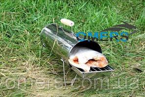 Коптильня портативная 200Ø для рыбы и мяса