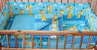 Защита бампер в детскую кроватку  из двух частей Жирафы синий