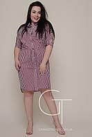 Платье 26039-9 (Фуксия)