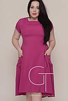 Платье 26042-9 (Фуксия)