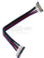 LedEx Коннектор для LED ленты SMD 5050 Connector-2 10mmXB-RGB Color Single side 15cm