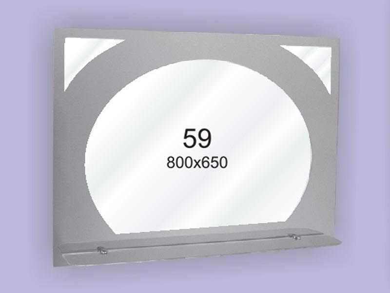 Зеркало для ванной комнаты 800х650 мм Ф59