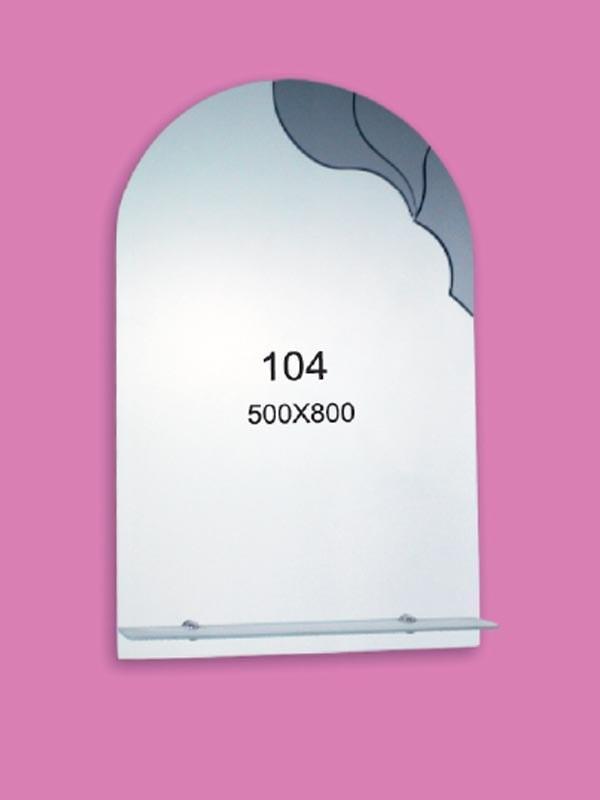 Зеркало для ванной комнаты 500х800 мм Ф104