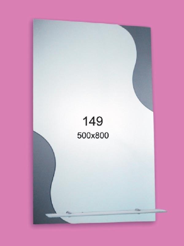 Зеркало для ванной комнаты 500х800 мм Ф149