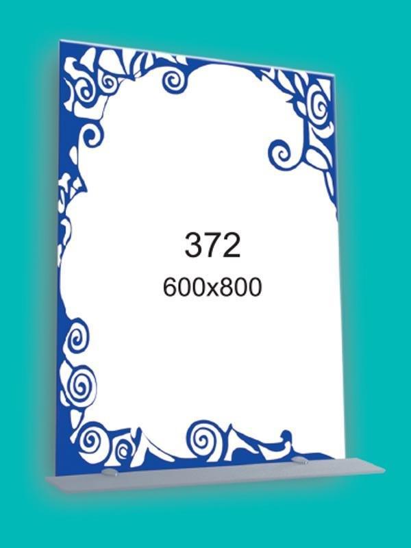 Зеркало для ванной комнаты 600х800 мм Ф372