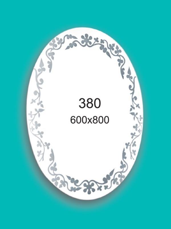 Зеркало 600х800 мм Ф380