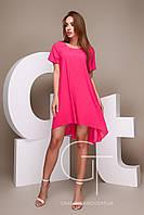Платье LP-0002-9 (Малина)