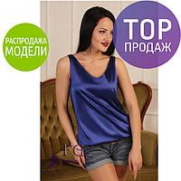 Майка-блузка, стильная, синяя / Майка атласная, разные цвета, новинка 2017-2018