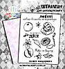 Набор штампов мандаринка (надписи на украинском)