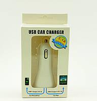Автомобильное зарядное устройство (2 USB) в коробке