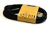 Кабель Samsung Micro V8 1м 2A (зарядка+DATA-кабель)