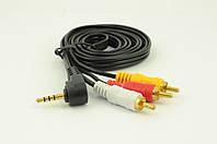 Аудио-кабель 3.5 jack*2RCA 1.5м (пакет)