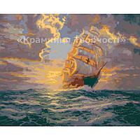 Картина по номерам Рассвет под парусами, 40х50см. (КНО2715)
