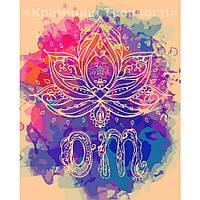 Картина по номерам Медитация, 40х50см. (КНО5002)