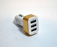 Автомобильное зарядное устройство на 3 USB Smart Mini