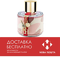 Carolina Herrera CHCH Africa Limited Edition 100 ml
