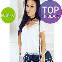 Женская блуза с кружевом, стильная, белая / Женская блуза, свободный силуэт, новинка 2017-2018